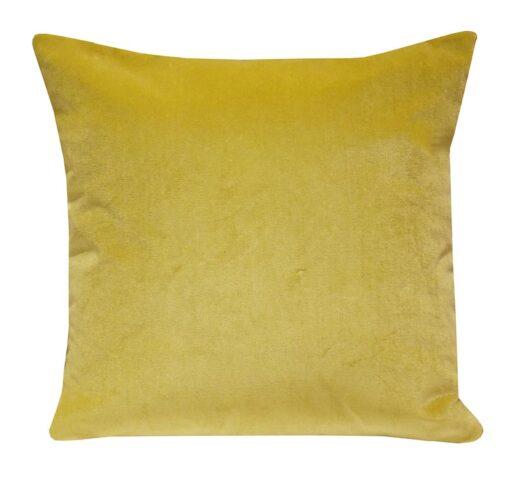 kussen geel vierkant